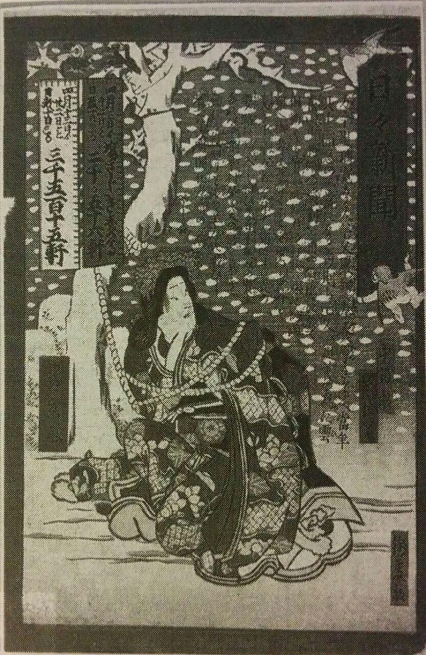 Shibari in Kabuki show